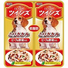 twins とりささみ&ビーフ 野菜入 40g×2パック入 TWINSトリササミ&ビーフヤサイ