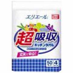 大王製紙 エリエール超吸収キッチンタオル50C 4R チョウキュウシュウキッチンタオル(4ロー