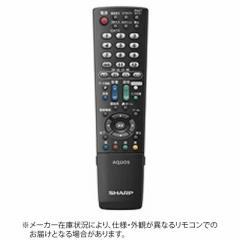 シャープ SHARP 純正テレビ用リモコン RRMCGA975WJSA【部品番号:0106380353】