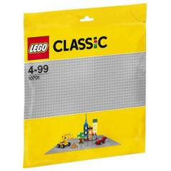 LEGO レゴブロック 10701 クラシック 基礎板(グレー)