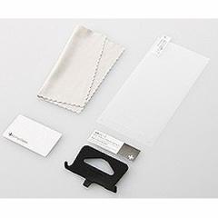 トリニティ iPod touch(5th)衝撃吸収&ブルーライト低減 液晶保護フィルム(光沢) TR‐PFTC14‐HBCC