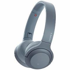 ソニー 「ハイレゾ音源対応」ブルートゥースヘッドホン WH−H800 LM(送料無料)