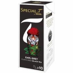 ネスレ カプセル式ティーマシンSPECIAL.T専用カプセル 「アールグレイ」(10杯分) EAG02