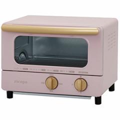 アイリスオーヤマ オーブントースター 「ricopa(リコパ)」 EOT−R1001−PA アッシュピンク