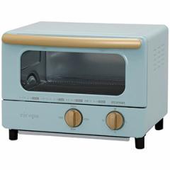 アイリスオーヤマ オーブントースター 「ricopa(リコパ)」 EOT−R1001−AA アッシュブルー