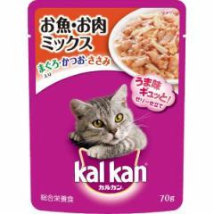 マースジャパンリミテッド カルカンP お魚お肉ミックス 70g KWP42 カルカンデリカオサカナオニク70G