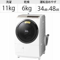 日立 ドラム式洗濯乾燥機(洗濯11.0kg /乾燥6.0kg/右開き) BD−SV110CR−N シャンパン(標準設置無料)