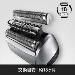 ブラウン BRAUN ブラウン メンズシェーバー シリーズ8専用 替刃 F/C83M