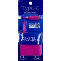 オズマ [Type-C]ケーブル一体型AC充電器 2.4A (1.5m/ブラック) ACV-10C24P [1.5m]