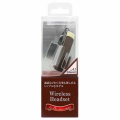 オズマ スマートフォン対応[Bluetooth4.1] 片耳ヘッドセット USB充電ケーブル付 BT-11BR (ブラウン)