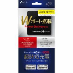 エアージェイ PD&QCマルチ急速充電器 48W Type-C + USB(QC) AKJPDQ48BK ブラック