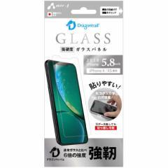 エアージェイ 2019iPhone5.8 ガラスパネル ドラゴントレイル VGP19SDR