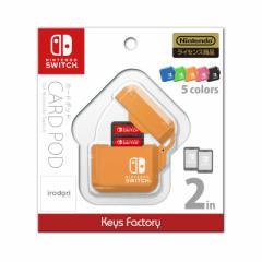 キーズファクトリー CARD POD for Nintendo Switch オレンジ CPS-001-3