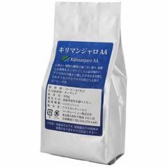 アメリカンディールス コーヒー生豆 キリマンジャロAA キリマンジャロAA