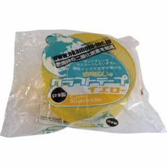 オカモト クラフトテープ環境思いカラー黄 224WC5050Y