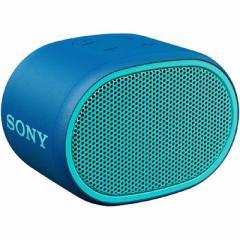 ソニー SONY ワイヤレスポータブルスピーカー SRS-XB01-L ブルー