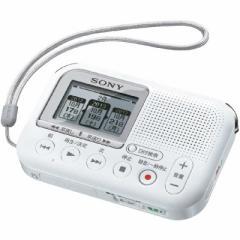 ソニー SONY ICレコーダー ICD-LX31A