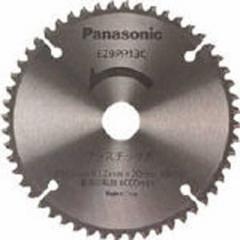 パナソニック Panasonic プラスチック専用刃(パワーカッター用替刃) EZ9PP13C