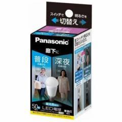 パナソニック Panasonic LED電球 廊下向け ホワイト [E17/昼光色/50W相当/一般電球形] LDA6DGE17KURKSW