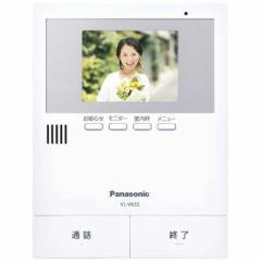 パナソニック Panasonic テレビドアホン用増設モニター(電源コード式・直結式兼用) VL‐V632K