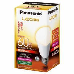 パナソニック Panasonic LED電球 ホワイト [E26/電球色/60W相当/一般電球形/広配光] LDA8L‐G/K60E/S/W
