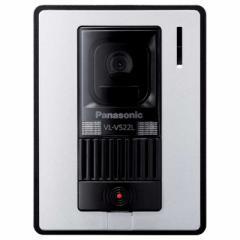 パナソニック Panasonic カメラ玄関子機 VL‐V522L‐WS