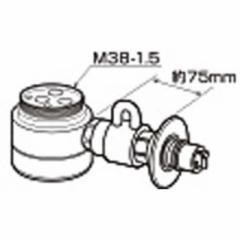 パナソニック Panasonic 食器洗い乾燥機用 分岐水栓 CBSEF8
