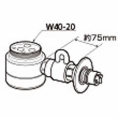 パナソニック Panasonic 食器洗い乾燥機用 分岐水栓 CB-SPB8