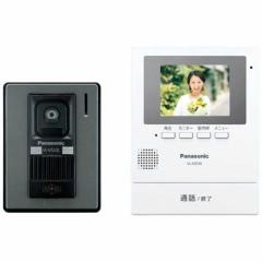 パナソニック Panasonic テレビドアホン 「録画機能搭載シンプルタイプ」 VL-SZ30KL