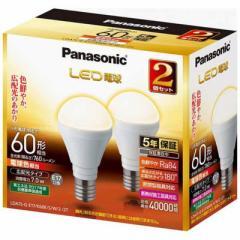 パナソニック Panasonic LED電球 小形電球形 ホワイト [E17/電球色/2個/60W相当/一般電球形] LDA7L-G-E17/K60E/S/W/2/2T