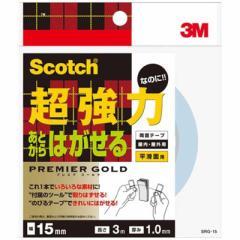3Mジャパン 3M 超強力なのにあとからはがせる両面テープ 15mmX3m SRG-15