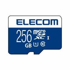 エレコム ELECOM microSDXCカード MF-MSU11R_XCシリーズ MF-MS256GU11R [256GB/Class10]