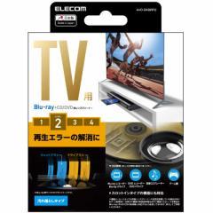 エレコム ELECOM テレビ用クリーナー Blu-ray CD DVD レンズクリーナー 湿式 2枚パック AVD-CKBRP2