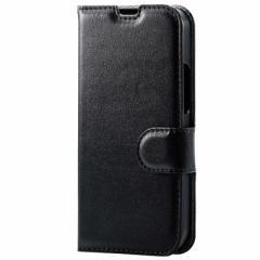 エレコム ELECOM iPhone 13 mini/レザーケース/手帳/UltraSlim薄型 PMA21APLFUPVBK