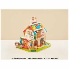 バンダイ BANDAI Disney KIDEA HOUSE[ミッキー&フレンズ] キデアハウスミッキーフレンズ