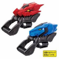 バンダイ BANDAI 仮面ライダーセイバー DXドラゴニックブースター&キングライオンブースター