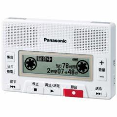 パナソニック Panasonic ICレコーダー RR-SR350-W ホワイト