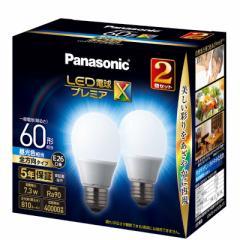 パナソニック Panasonic LED電球[E26 /昼光色 /810ルーメン /2個] プレミアX LDA7DDGSZ62T