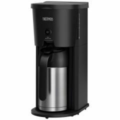 サーモス 真空断熱ポットコーヒーメーカー ECJ700BK