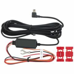 アサヒリサーチ ドライブレコーダーDrivemanGP-1/1080sα用車載用電源ケーブル(三芯) DCDC4