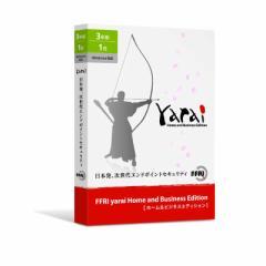 FFRI FFRI yarai Home and Business Edition 3年/1台 [Windows用]