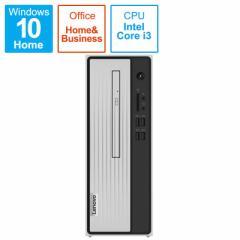 レノボジャパン Lenovo デスクトップパソコン IdeaCentre 350i グレー [モニター無し/HDD:1TB/メモリ:8GB] 90NB002AJP