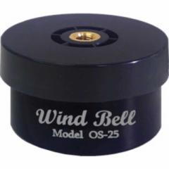 WINDBELL インシュレーター(4個1組) OS-25
