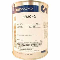 信越化学工業 ハイバックG高真空用 1kg HIVACG1
