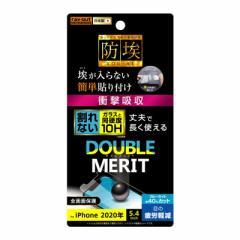 レイアウト iPhone 12 mini 5.4インチ対応 フィルム 10H ガラスコート 衝撃吸収 BLカット RT-P26FT/V1