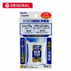 ELPA コードレス子機用充電池(大容量タイプ) TSA002BKS