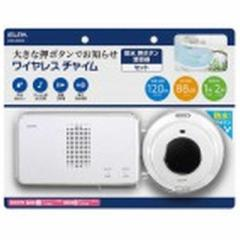 ELPA [ワイヤレスチャイム]受信器+防水押ボタン送信器セット EWS-S5032 (ホワイト)