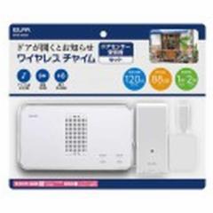 ELPA [ワイヤレスチャイム]受信器+ドア開閉センサー送信器セット EWS-S5034 (ホワイト)