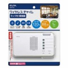 ELPA [ワイヤレスチャイム]ランプ付受信機(ホワイト) EWS-P52 EWSP52(ホワイ