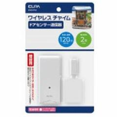 ELPA [ワイヤレスチャイム]ドア開閉センサー送信機 EWS-P34 (ホワイト)